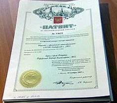 С 2013 года вводится патентная система налогообложения.